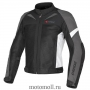 DAINESE куртка G. AIR-3 TEX 867 nero/antracite/bianco