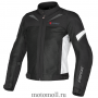DAINESE куртка G. AIR-3 TEX P90 nero/nero/high-rise